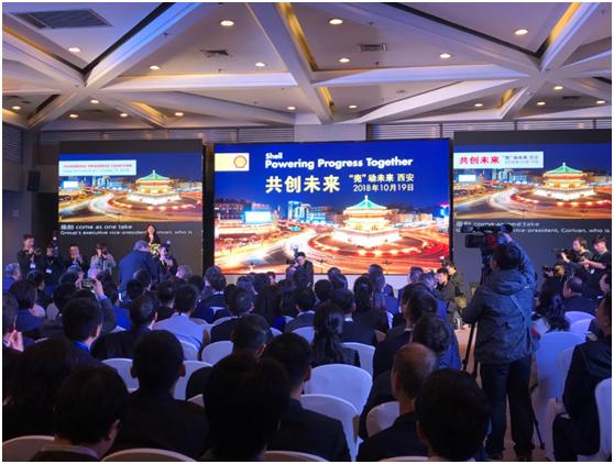 """2018年10月19日,北京中慧言翻译公司为""""'壳'动未来·西安""""会议提供全程同传翻译服务和设备服务。"""